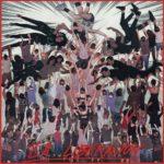 "CSS, ""La Liberacion"" (V2/Cooperative Music, 2011)"
