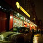 [Foto] Real Estate, Crest Hardware, Brooklyn, 7 dicembre 2012