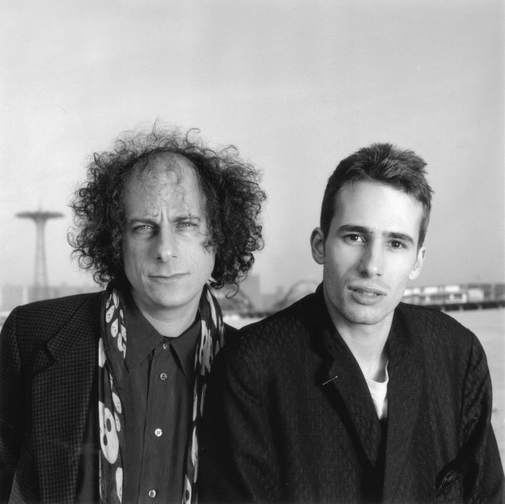 gary_lucas_jeff_buckley_news