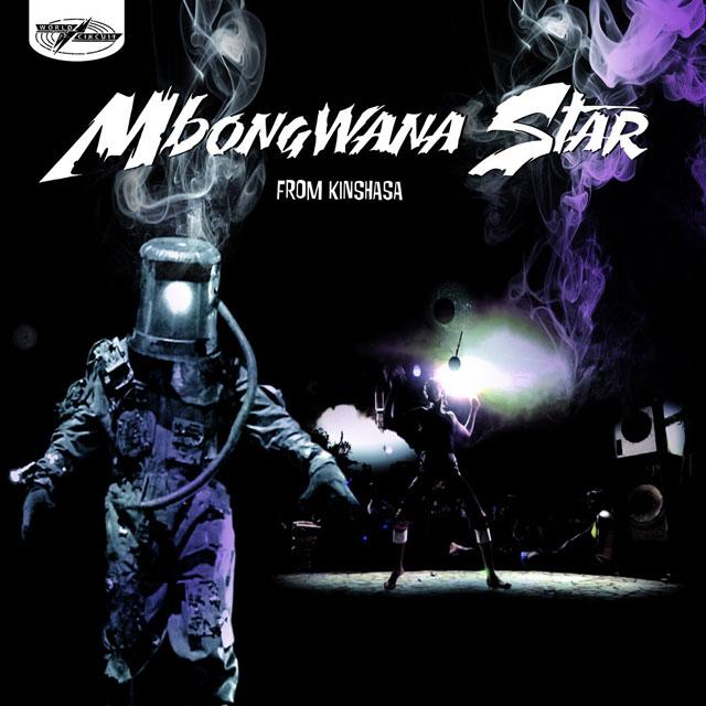 mbongwana-star-KA2015