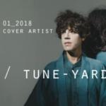 Cover Gennaio 2018: Tune-Yards